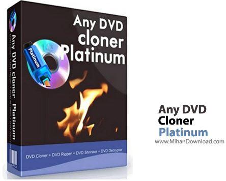 Any DVD Cloner Platinum1 نرم افزار کپی دی وی دی Any DVD Cloner Platinum 1 3 0