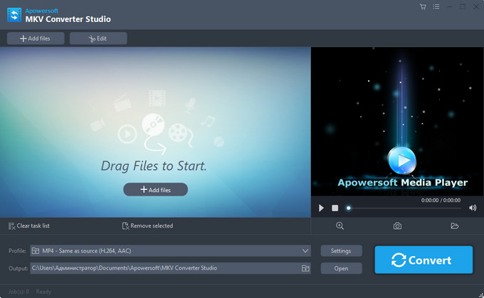 Apowersoft MKV Converter دانلود نرم افزار تبدیل فرمت MKV به فرمت دیگر