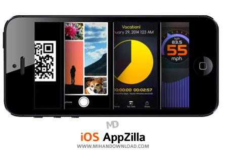AppZilla مجموعه نرم افزار کاربردی AppZilla برای آیفون