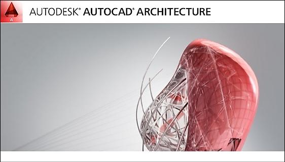 Architecture دانلود نرم افزار اتوکد نقشه کشی ساختمان AutoCAD Architecture 2016