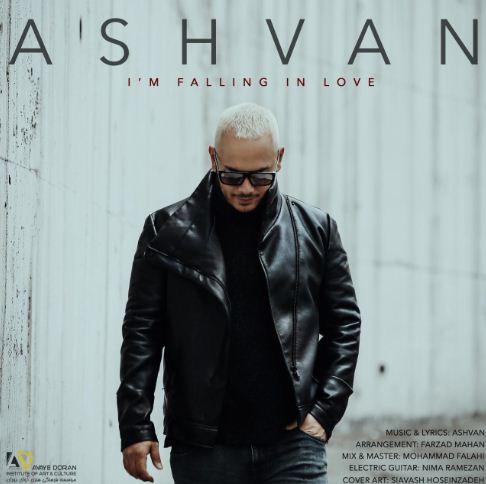 Ashvan Daram Ashegh دانلود آهنگ جدید اشوان به نام دارم عاشق میشم