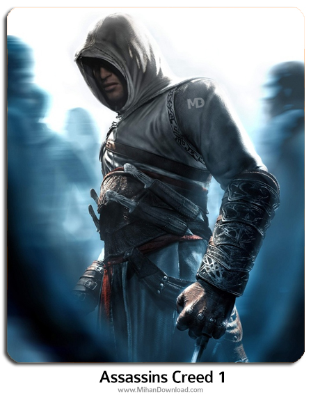 Assasin's Creed دانلود سری کامل بازی Assassins Creed : نسخه اول
