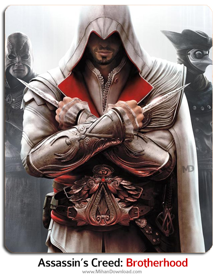 Assassins Creed Brotherhood دانلود سری کامل بازی Assassins Creed : Brotherhood