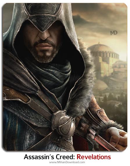 Assassins Creed Revelations دانلود سری کامل بازی Assassins Creed : Revelations
