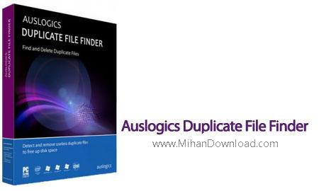Auslogics Duplicate File Finder1 دانلود نرم افزار حذف فایل های تکراری