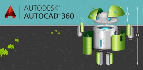 AutoCAD1 دانلود نرم افزار رسم نقشه های اتوکد AutoCAD 360 Pro Plus 3.0.14 اندروید