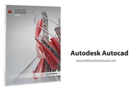 Autodesk Autocad1 دانلود نرم افزار اتوکد نقشه کشی Autodesk AutoCAD 2017 SP1