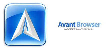 Avant Browser icon دانلود Avant Browser نرم افزار مرورگر اینترنت آوانت