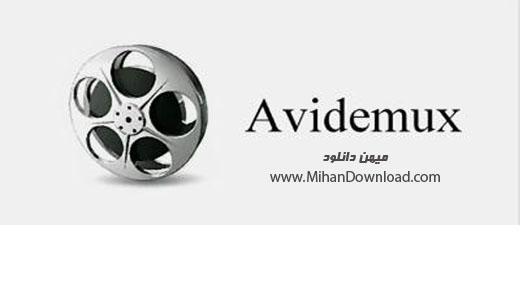 AviDemux icon1 دانلود نرم افزار برش فیلم