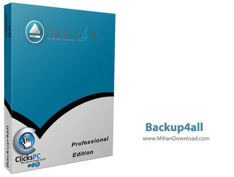 Backup4all نرم افزار پشتیبان گیری Backup4all Professional 5 436