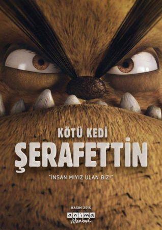 Bad Cat 2016 1 دانلود انیمیشن Bad Cat 2016