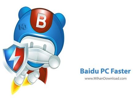Baidu 1 دانلود نرم افزار بهینه سازی ویندوز