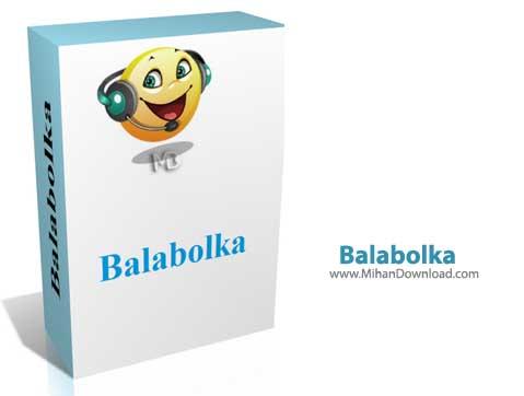 Balabolka نرم افزار تبدیل متن به گفتار Balabolka 2 9 0 566