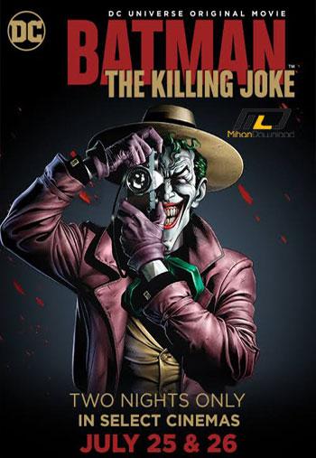 دانلود انیمیشن Batman The Killing Joke 2016