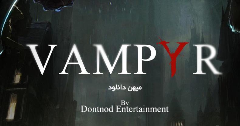 Bazitalk vampyr cover1 دانلود بازی Vampyr ومپیر برای کامپیوتر