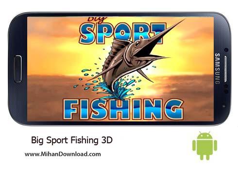 Big Sport Fishing 3D ماهیگیری   بصورت سه بعدی با بازی 1.72 Big Sport Fishing 3D اندروید