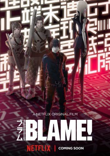 Blame 2017 1 دانلود انیمیشن Blame 2017
