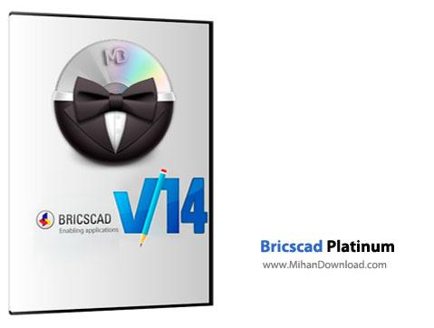 Bricscad Platinum دانلود نرم افزار نقشه کشی BricsCad Platinum 16.2.09