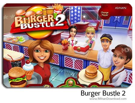 Burger Bustle دانلود بازی Burger Bustle 2 برای کامپیوتر
