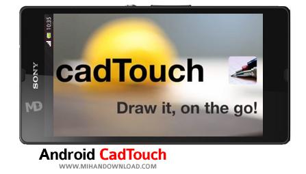 CAD Touch Pro دانلود نرم افزار CAD Touch Pro برای آندروید