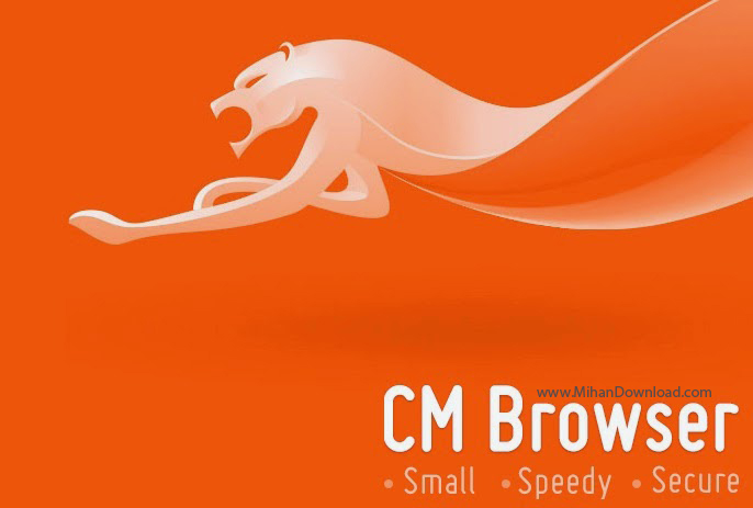 CM Brower icon دانلود نرم افزار مرورگر پرسرعت سی ام برای آندروید
