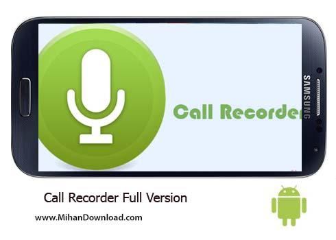 Call Recorder Full Version