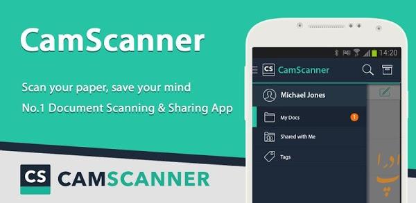 CamScanner Phone PDF Creator دانلود نرم افزار اسکنر اسناد برای آندروید