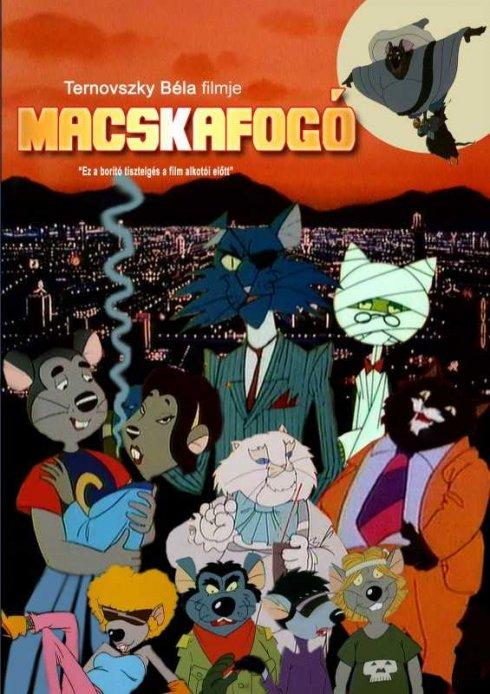 Cat City 1 دانلود انیمیشن Cat City 1986