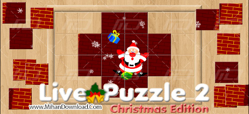 Christmas Puzzle 2  (1)