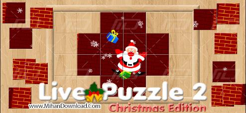 Christmas Puzzle 2 1 دانلود بازی Christmas Puzzle