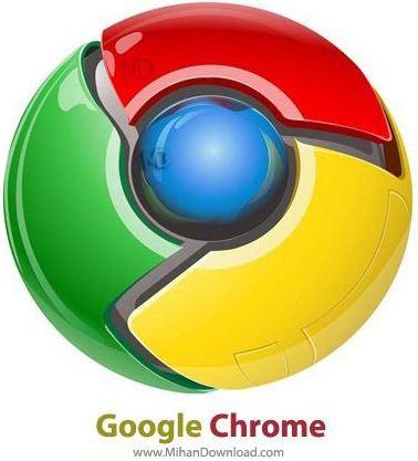 Chrome نرم افزار مرورگر گوگل کروم Google Chrome 33 0 1750 152 Final