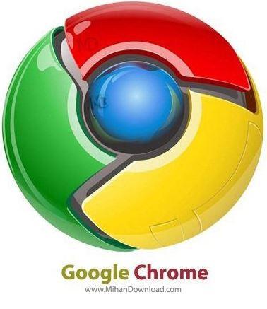Chrome1 دانلود Google Chrome 56.0.2924.87 مرورگر گوگل کروم