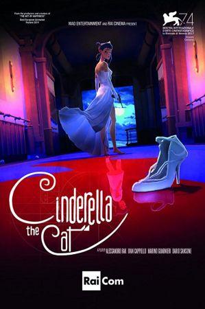 Cinderella the Cat 2017 1 دانلود انیمیشن گربه سیندرلا