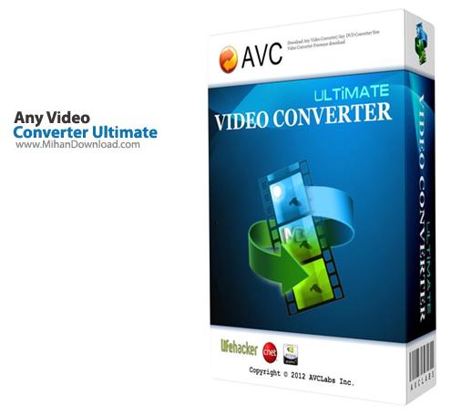 Converter Ultimate دانلود Any Video Converter Ultimate 5 5 1 نرم افزار تبدیل فرمت های ویدیویی