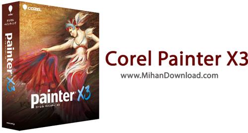 Corel Painter X3 دانلود نرم افزار نقاشی و طراحی کورل Corel Painter X3 13 0 1