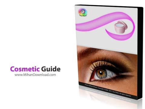 Cosmetic Guide نرم افزار ویرایش تصاویر Cosmetic Guide 2 1 7