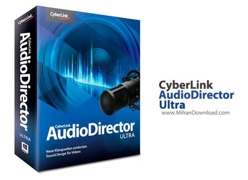 CyberLink AudioDirector دانلود نرم افزار ویرایش فایل های صوتی CyberLink AudioDirector Ultra 6.0.5902.0