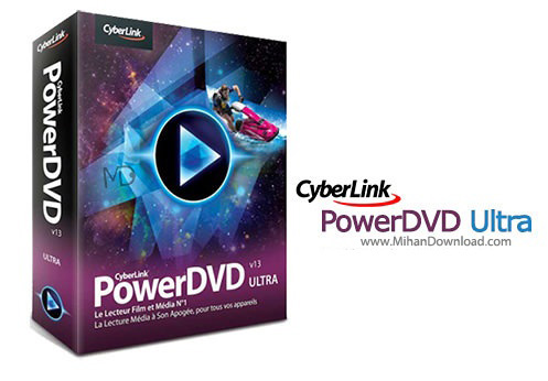 CyberLink PowerDVD Ultra دانلود CyberLink PowerDVD Ultra 13 0 3313 58 نرم افزار پخش فیلم