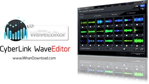CyberLink WaveEditor دانلود نرم افزار ویرایشگر فایل های صوتی CyberLink WaveEditor 2.0