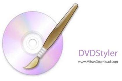 DVDStyler1 نرم افزار ساخت منوی دی وی دی DVDStyler 2 7 2 Final
