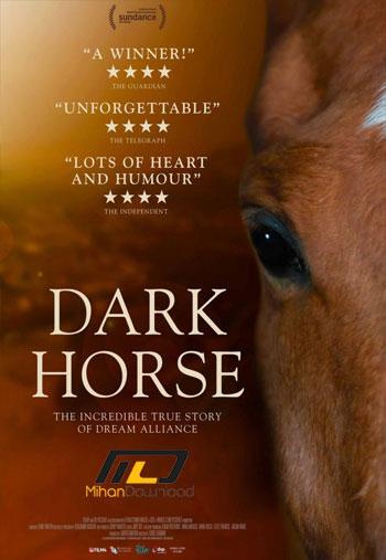 Dark Horse 2015 دانلود مستند Dark Horse 2015