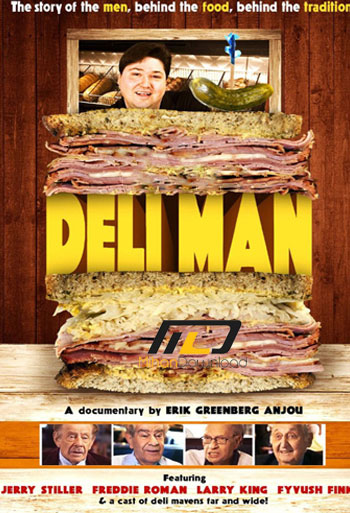 Deli Man DVD cover 521d770f1 دانلود مستند 2014 Deli Man