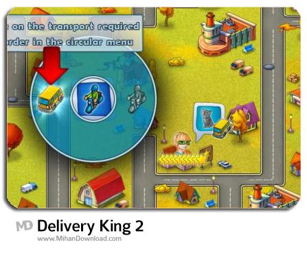Delivery King 2 بازی پادشاه حمل و نقل Delivery King 2 برای کامپیوتر