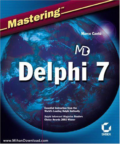 Delphi 7 le MihanDownload دانلود آموزش برنامه نویسی حرفه ای با Delphi