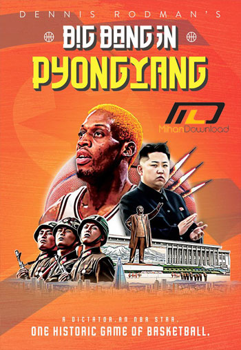 Dennis Rodman's Big Bang in PyongYang 2015 دانلود مستند 2015 Dennis Rodman's Big Bang in PyongYang