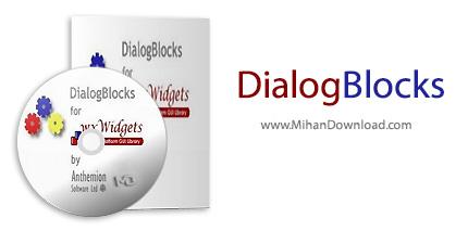 DialogBlocks نرم افزار ساخت دیالوگ باکس DialogBlocks v5 02