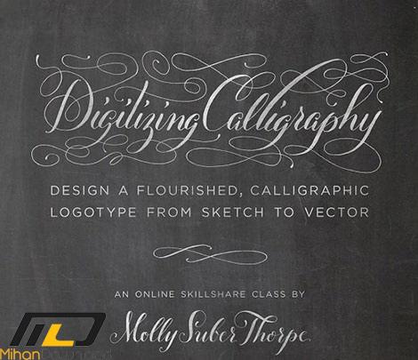 Digitizing Calligraphy From Sketch to Vector Cover دانلود فیلم دیدنی و جذاب آموزش خوشنویسی دیجیتالی از مبتدی تا حرفه ای