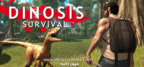 Dinosis Survival icon دانلود بازی ماجرایی و اکشن Dinosis Survival برای کامپیوتر