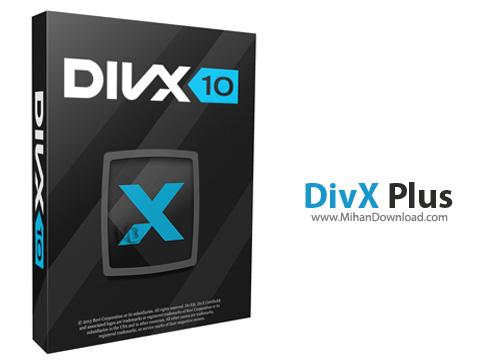 DivX Plus1 نرم افزار حرفه ای پخش فیلم DivX Plus 10 1 1 Build 1 10 1 517