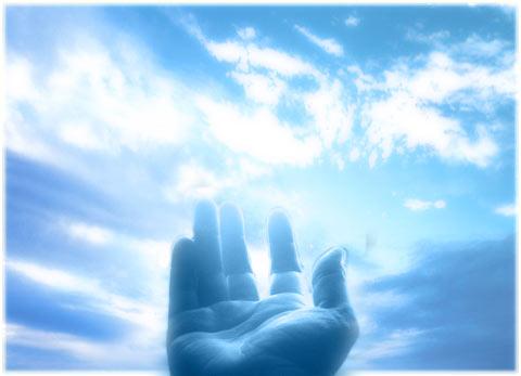Doa.va .Monajat دانلود مجموعه دعا و همچنین مناجات